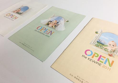 3年連続BtoB広告賞を受賞 キユーピー CSRレポート